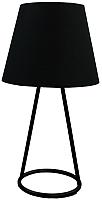 Прикроватная лампа Lussole LGO LSP-9904 -