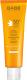 Крем солнцезащитный Laboratorios Babe SPF50+ легкая текстура (50мл) -