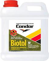 Защитно-декоративный состав CONDOR Biotol (2кг) -
