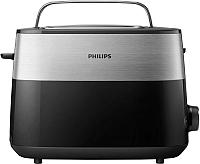 Тостер Philips HD2516/90 -
