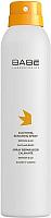 Спрей для тела Laboratorios Babe Восстанавливающий успокаивающий (200мл) -