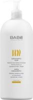 Мыло жидкое Laboratorios Babe Антибактериальное (500мл) -