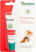 Бальзам для губ Himalaya Herbals 10г -