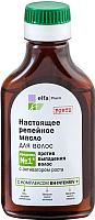 Масло для волос Elfa Pharm Настоящее репейное (100мл) -