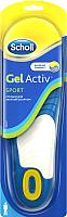 Стельки Scholl GelActiv Sport для мужчин -