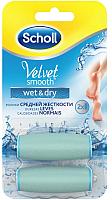 Насадка к электропилке Scholl Velvet Smooth Wet&Dry (средней жесткости) -