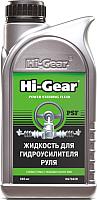 Жидкость гидравлическая Hi-Gear HG7042R (946мл) -