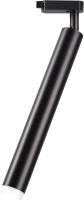 Трековый светильник Novotech Modo 357885 -