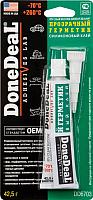Клей-герметик Done Deal DD6703 (42.5г) -
