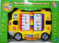 Развивающая игрушка Mommy Love Говорящая книга 3089-N -