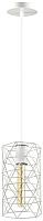 Потолочный светильник Lumion Olaf 3730/1 -