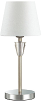 Прикроватная лампа Lumion Loraine 3733/1T -
