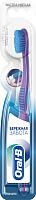 Зубная щетка Oral-B Бережная забота 30 Extra Soft -