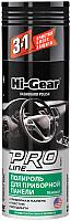 Полироль для пластика Hi-Gear Pro Line HG5615 (280г) -