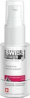 Сыворотка для век Swiss image Против морщин 36+ (15мл) -