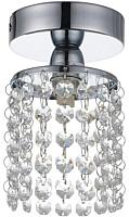 Точечный светильник Lussole Monteleto LSJ-0407-01 -