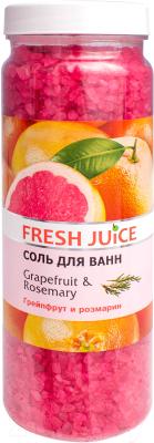 Соль для ванны Fresh Juice Грейпфрут и розмарин (700г)