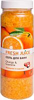 Соль для ванны Fresh Juice Апельсин и гуарана (700г) -
