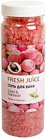 Соль для ванны Fresh Juice Личи и пачули (700г) -