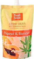 Пена для ванны Fresh Juice Папайя и бамбук (500мл) -