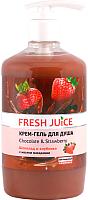 Гель для душа Fresh Juice Шоколад и клубника (750мл) -