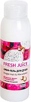 Гель для душа Fresh Juice Питайя и макадамия (300мл) -