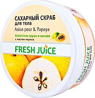 Скраб для тела Fresh Juice Сахарный азиатская грушка (225мл) -