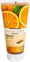 Скраб для тела Fresh Juice Апельсин и корица (200мл) -