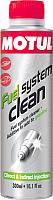 Присадка Motul Fuel System Clean Auto / 104877 (300мл) -