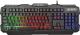 Клавиатура Гарнизон GK-330G -