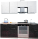 Готовая кухня Интерьер центр Олива 2.1 (черный/белый) -
