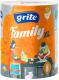 Бумажные полотенца Grite Family XL Mix (1рул) -