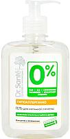 Гель для интимной гигиены Dr. Sante Очищение и увлажнение для интимной гигиены (250мл) -