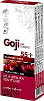 Крем для век Dr. Sante Goji Age Control ультра-лифтинг 55+ (15мл) -