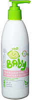 Шампунь детский Dr. Sante Baby от макушки до пяточек (300мл) -