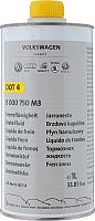 Тормозная жидкость VAG Brake Fluid Dot 4 / B000750M3 (1л) -