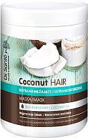 Маска для волос Dr. Sante Coconut Hair (1л) -