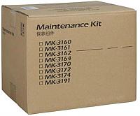 Ремонтный комплект Kyocera Mita MK-3170 -