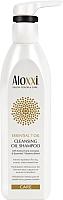 Шампунь для волос Aloxxi Essential 7 Oil (300мл) -