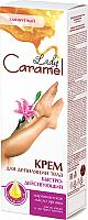 Крем для депиляции Lady Caramel 3-минутный (100мл) -