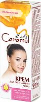 Крем для депиляции Lady Caramel Для лица (50мл) -