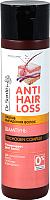 Шампунь для волос Dr. Sante Anti Hair Loss (250мл) -