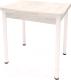 Обеденный стол Millwood Алтай-04 (дуб белый Craft/металл белый) -