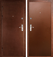 Входная дверь Форпост ПС-70 (96x205, левая) -