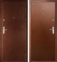Входная дверь Форпост ПС-70 (96x205, правая) -