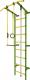 Детский спортивный комплекс Лидер С-02 М (зеленый/желтый) -