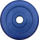 Диск для штанги ProfiGym Обрезиненный d26мм 2.5кг (синий) -