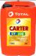Трансмиссионное масло Total Carter SY 220 / 110514 (20л) -