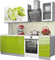 Готовая кухня Интерьер центр София 1.6 (зеленое яблоко) -