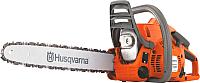 Бензопила цепная Husqvarna H120 Mark II (967 86 19-06) -